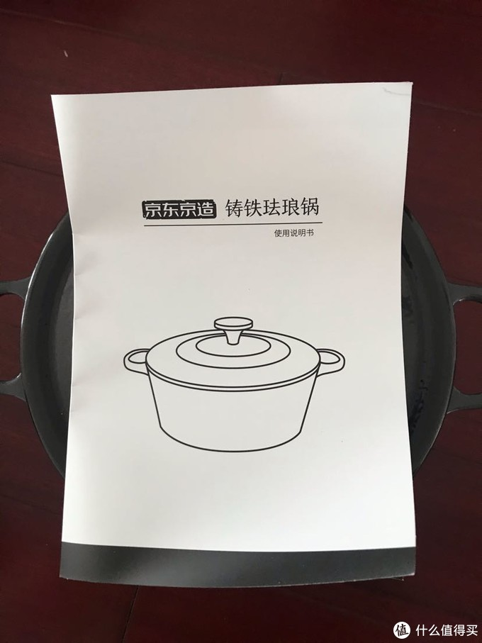 锅里发现一张说明书