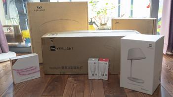 这可能是最便宜的原生支持homekit的智能家居设备—Yeelight灯具套装众测报告