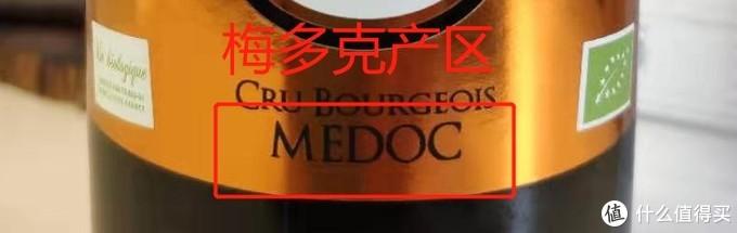 """""""逛遍名庄选超值""""-法国葡萄酒的最强选购指南(附价格参照表)"""