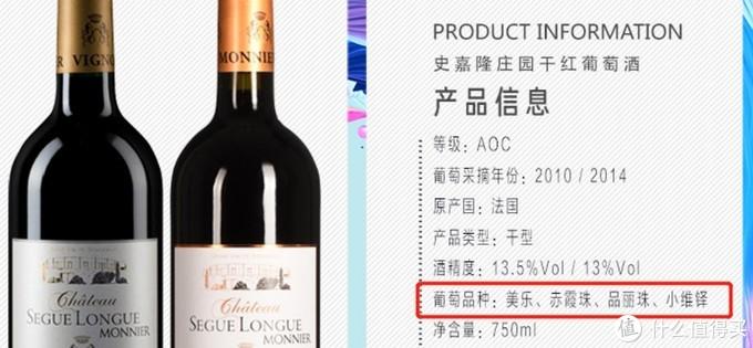 卖家宣传图中可以找到葡萄品种
