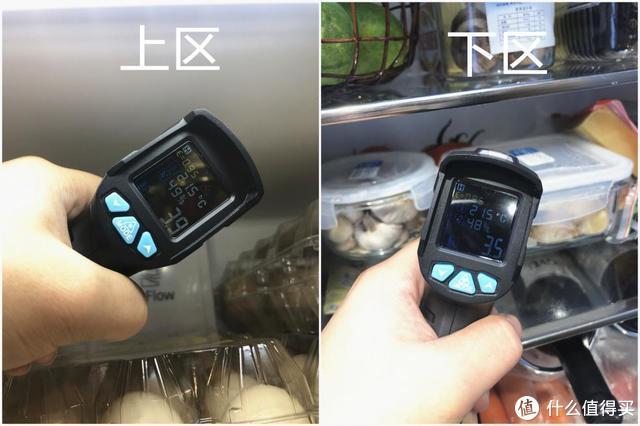 嵌入式冰箱测评,daogrs k3 pro入手记。