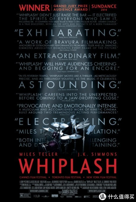 享受视听盛宴---画质和音效绝佳的十部好电影