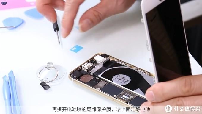 iPhone电池的选购与更换·DIY实战篇
