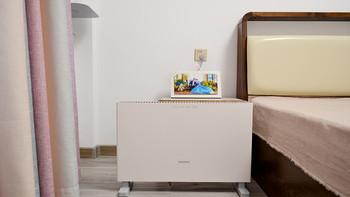 智米智能电暖器1S使用说明书(对流加热|导风|网络连接|操作面板|温度设置)