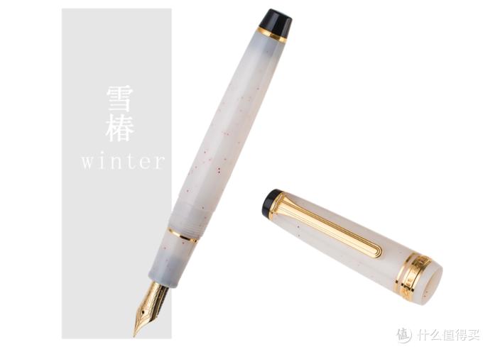2019年双十一~那些高冷旗舰店中的钢笔类产品