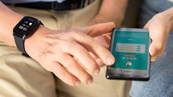 老年痴呆防走失,健康功能一应俱全。360OL201健康手表