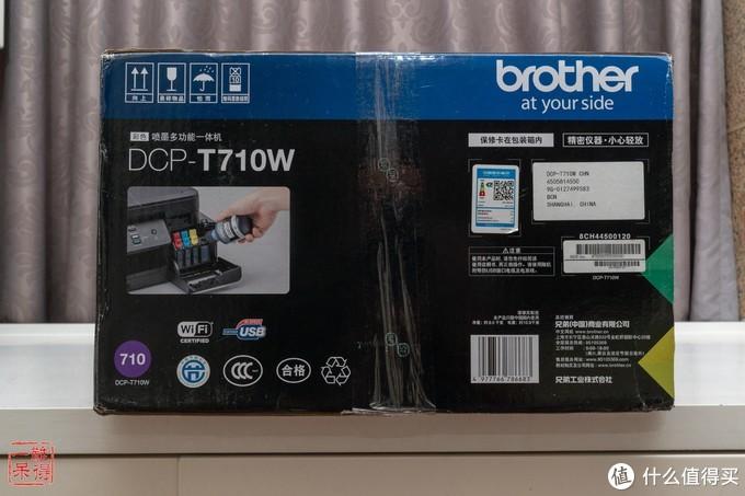 兄弟 DCP-T710W 内置墨仓彩喷无线一体机众测体验