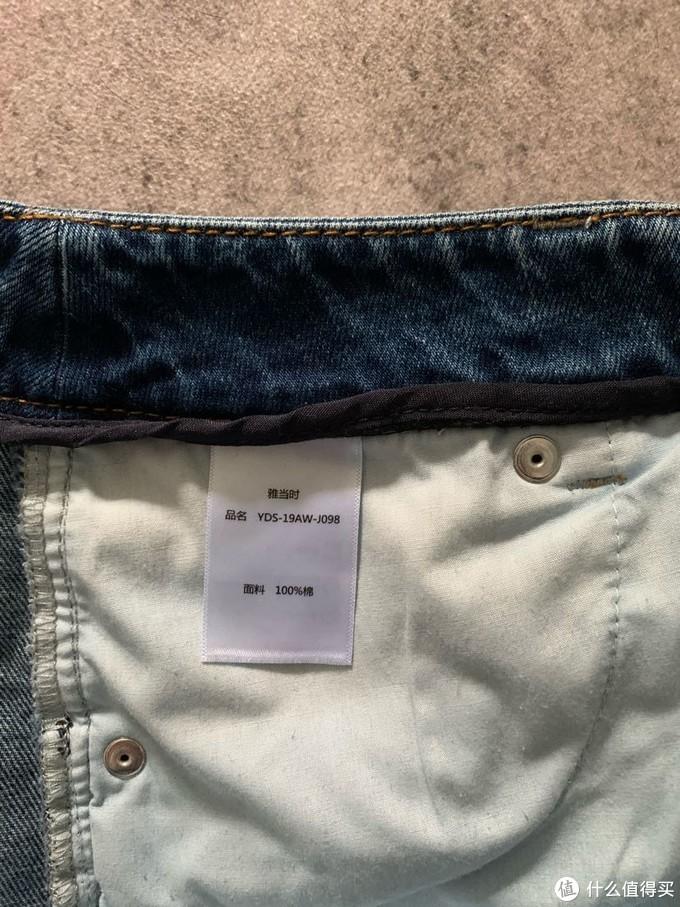 每个女孩儿都该有的基础款牛仔裤,YDS给你