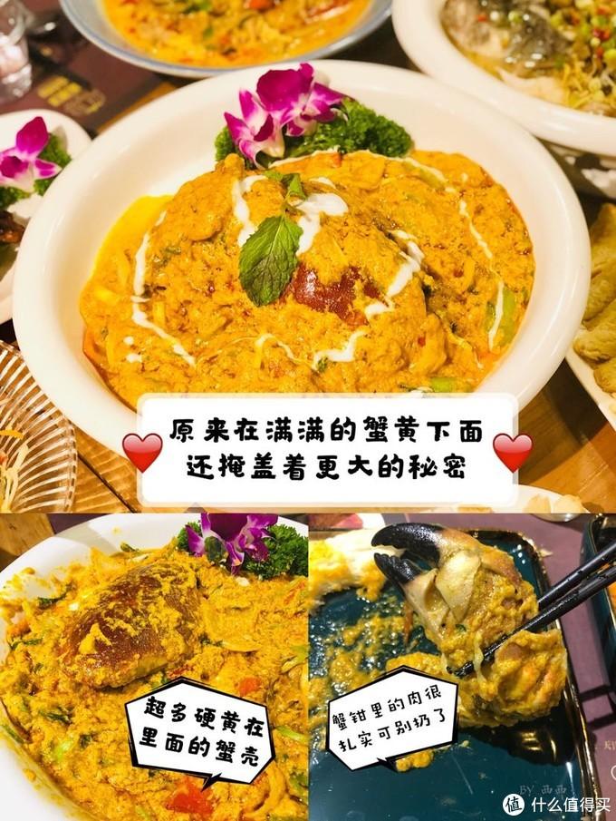 一个天津人怎样才能快速吃到泰国美食