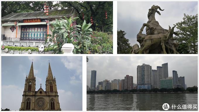 广州·荔湾、越秀五羊、圣心堂、沙面