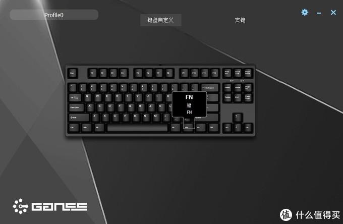 入门级良心推荐——Ganss 高斯 gs-87C 机械键盘开箱简评