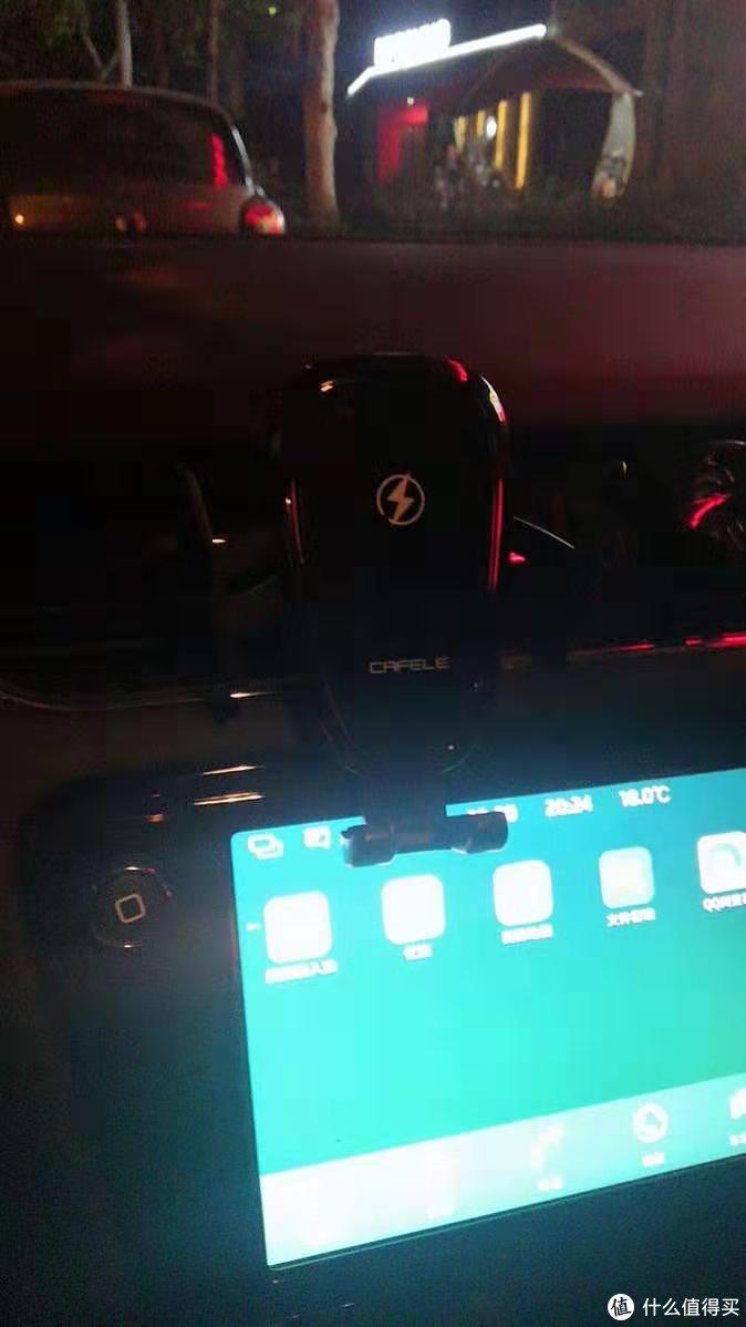卡斐乐电动无线车载支架轻体验