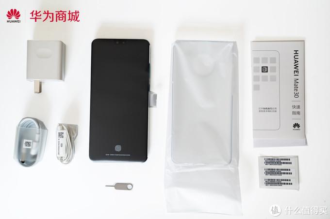 在华为商城购买手机是什么体验?华为Mate30购买开箱使用全过程!