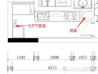 站内首晒:东芝GR-RM495WE-PG1A6,我的迷你厨房完美之选!
