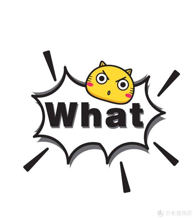【国庆七天乐】众测惊喜福袋(day4)记一次跑错片场的众测