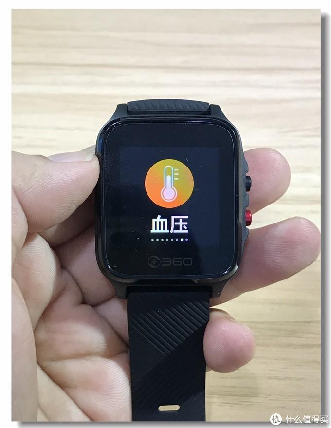 【轻众测】—给父母多一份保护,360 OL201 健康手表众测体验