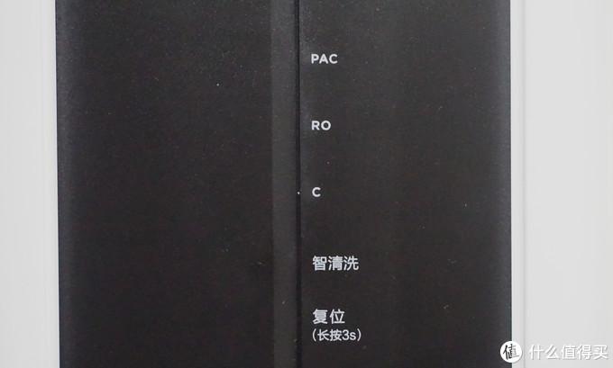 操作器和三个滤芯的状态指示灯