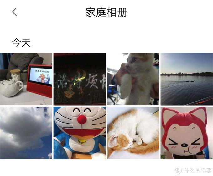 有文化更智能的可视家庭小助手,在家拥有刘涛的智能小伙伴—小度在家1S故宫文化限定版