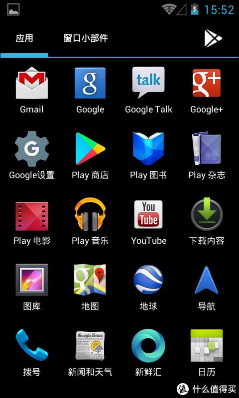 Nexus时代的回眸 - Google Nexus S in 2019