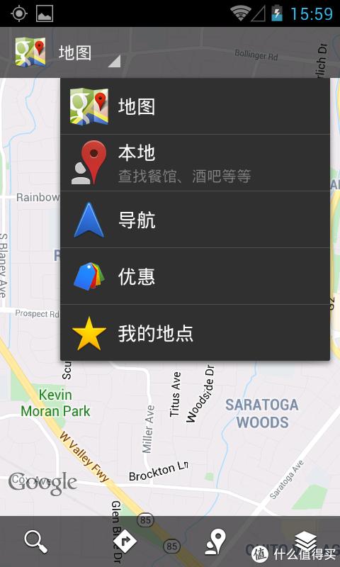 老版的谷歌地图依旧可以正常使用