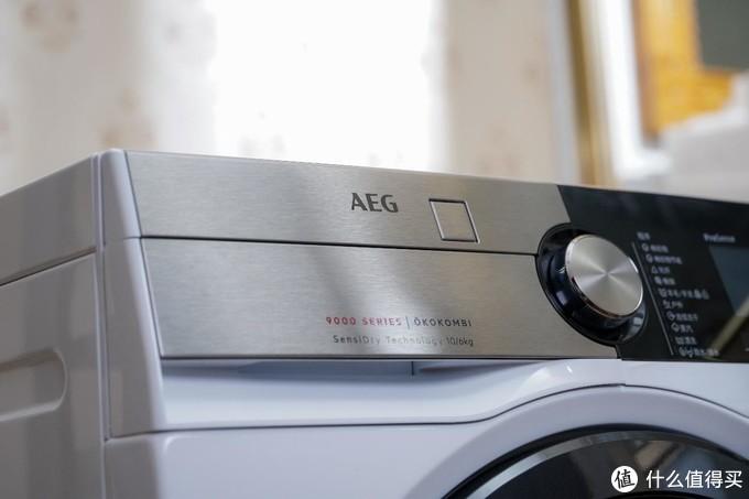 品质匠心带来的精心呵护 AEG 9000系列热泵洗干一体机体验评测