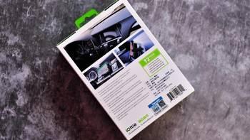 iOttie车载无线充支架体验测评(安装模式|车辆安装|手势感应)