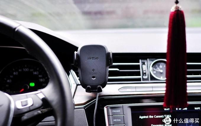 提升驾驶精致小物,iOttie车载无线充支架体验