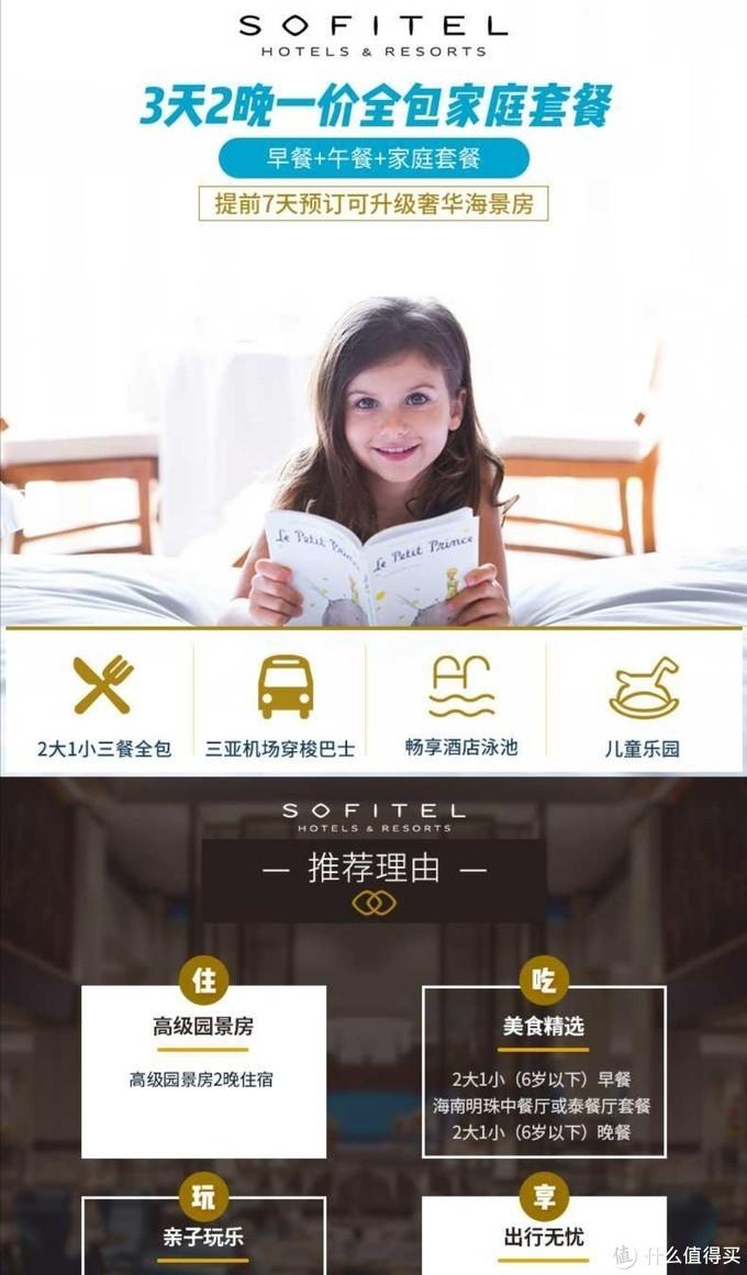 记第一次带娃出游——从机票租车到酒店出行-三亚亲子游全记录(多图预警)