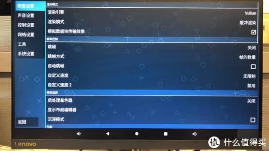 联想栗子板P710变身PSP游戏机
