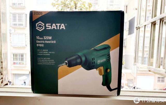 居家必备,打孔上螺丝不再求人,世达SATA 320W手电钻体验