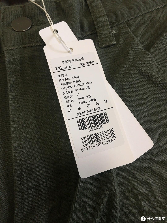 图书馆猿のINTERIGHT系列晒单 09:摇粒绒卫衣&修身休闲裤