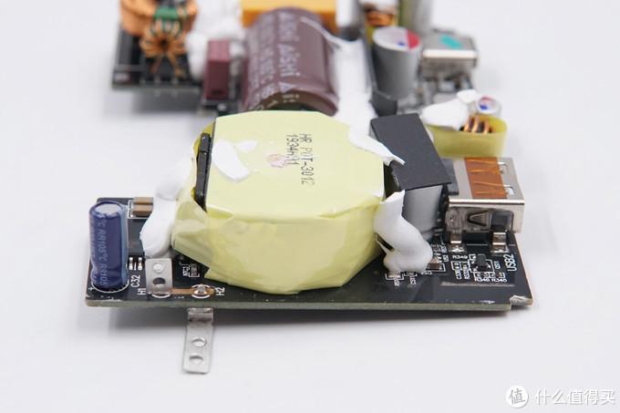 拆解报告:紫米65W 2C1A桌面PD快充充电器