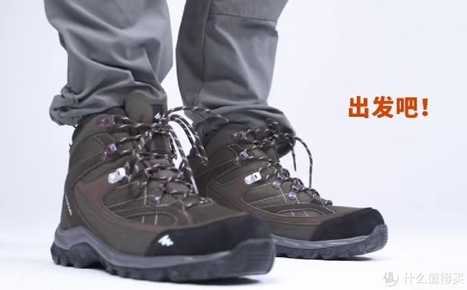 150元入手迪卡侬forclaz100高帮登山鞋,真香!