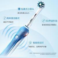 欧乐B智能电动牙刷怎么样测评(主机|旅行盒|充电器|牙刷盒|牙刷)