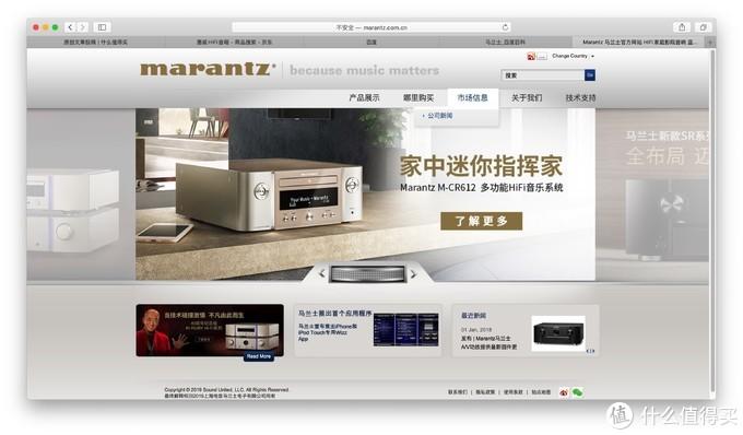 高清多图:马兰士桌面HiFi音箱选购体验及建议,以及马兰士M-CR612开箱