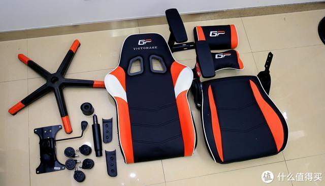 受不了单位配的电脑椅,最后入手维拓维齐电竞椅