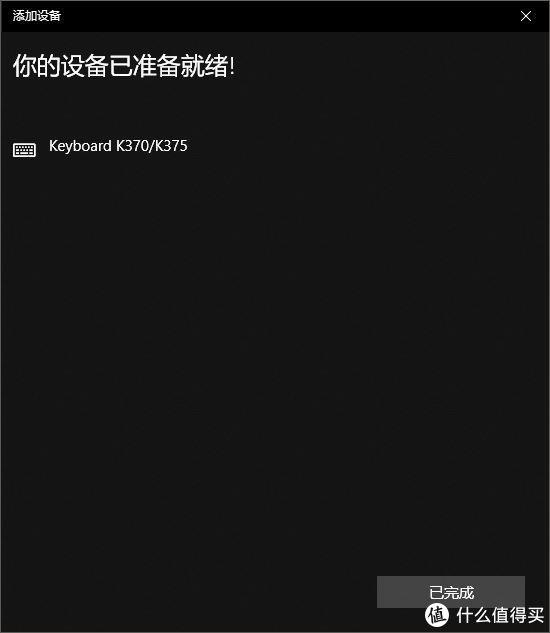 外设党最爱——罗技 K375s 优联蓝牙双模无线键盘 晒物