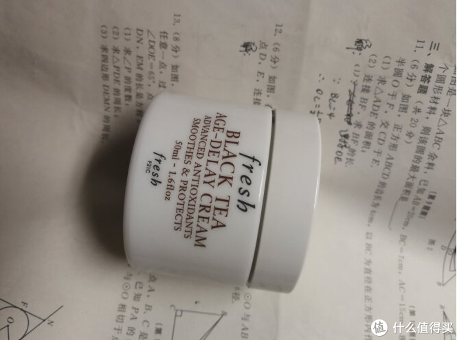 馥蕾诗(Fresh)红茶抗皱紧颜面霜50ml