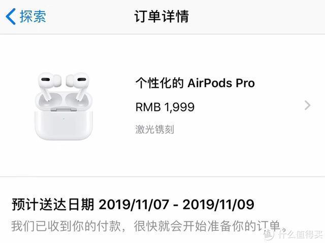 苹果AirPods Pro:价格,外观,降噪特性,音质,续航,特殊功能