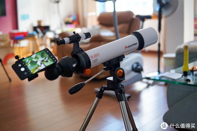 小米众筹手机拍月亮最强配件,极限250倍,369元仍具性价比?星特朗天文望远镜SCTW-70