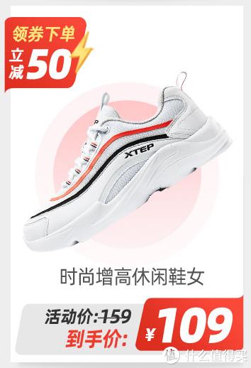 京东天猫都有哪些平价保暖舒适的国产运动鞋,分享我的清单