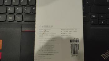 小米二手鼠标开箱展示(说明书|电池|无线接收器|连接开关)