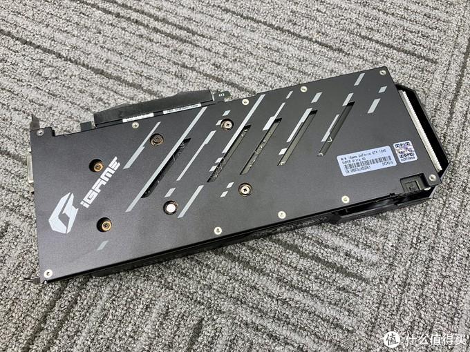 2000元级超值卡?GTX 1660 Super首发评测