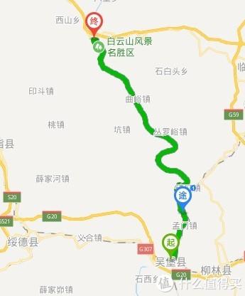 吴堡—佳县(百度地图太难操作拖动线路,不得不分两个图,差评)