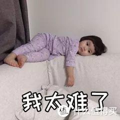 2019双十一母婴类产品,购物省钱攻略!