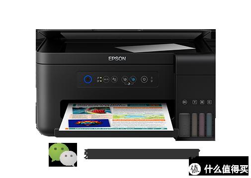 不同用户选择打印机的方向以及爱普生墨仓式打印机的选购指南