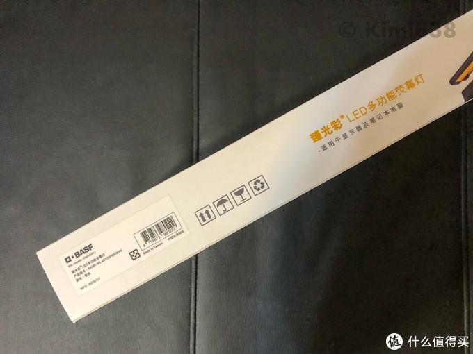 ▲BASF荧幕灯包装:宝岛台湾省产。