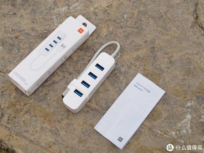四口全开 超级能打 — 49元的小米USB3.0扩展分线器,香不香?