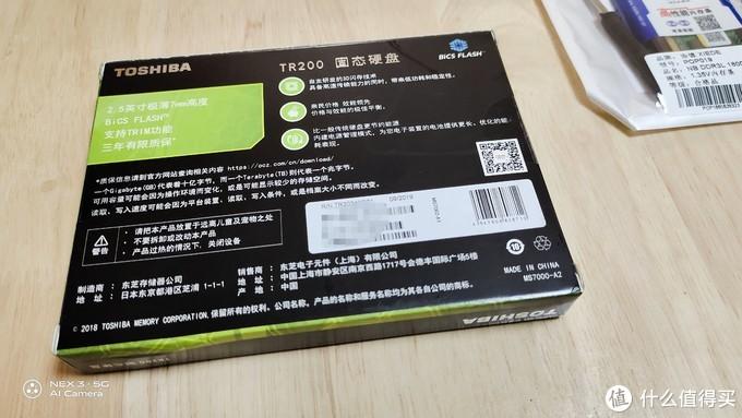 ¥405简单升级,老本Lenovo G480焕新生