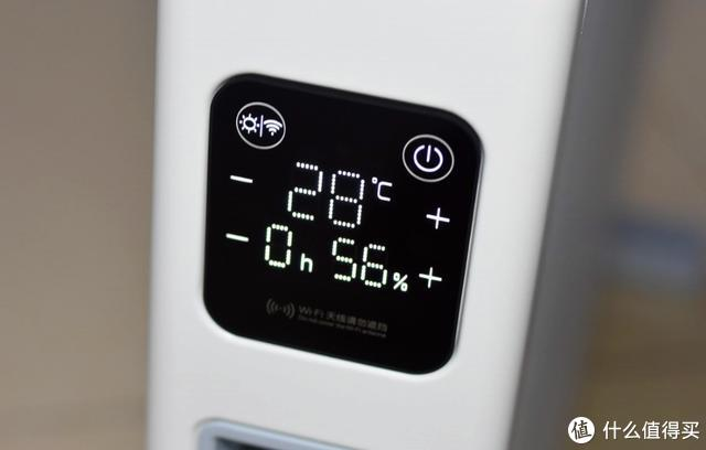 小米生态链推出冬天必备神器,升温快速还可智能控制,仅售499元—智米智能版电暖器1S